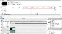 2-PremierePro1.5项目窗口的使用