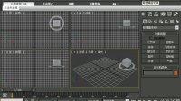 3dmax 2012教程 3dmax入门 3dmax基础 3dmax新手教程