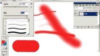 [PS]Photoshop CS 视频教程-画笔工具与铅笔工具
