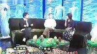 20060513有线怪谈【泰北不思议手记⑦降灵大会】