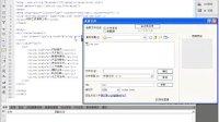 divcss视频教程第三讲_简单进行切图制作HTML页面