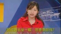 学说上海话-08