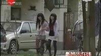 """""""90后贱女孩""""案开审 潜规则诱女孩卖淫"""