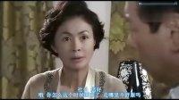 E:妻子的诱惑01-50[PSP电影][妻子的诱惑][01][韩语中字].mp4