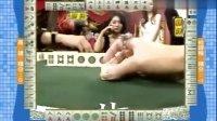 至尊百家乐-20090116