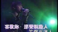 F:黄家驹之绝版mtv-  Beyond演唱会1991 Dvd版超清晰.avi