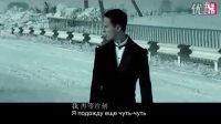 Vitas -The Star中文字幕