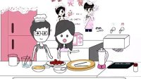 yY美食--草莓冰激凌