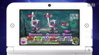 3DS_-_Puzzle_-_Dragons_Z_-_New_TGS_2013_Overview_Trailer_in_