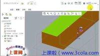 Creo1.0钣金设计视频教程之凸模形状工具(1)基本使用方法
