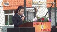 沈阳新东方烹饪学校2013年度秋季新生军训开营仪式