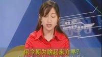 学说上海话-01