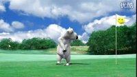 Flash 可爱熊系列 可爱熊 高尔夫球 wmv
