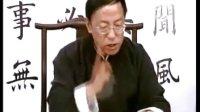田蕴章书法讲座12