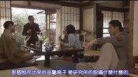 日本电影[魍魎之匣]
