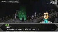 PSP 女神异闻录 角色动画 01
