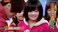 娱乐百分百 2009 百分百艺能发表会 090207 冰淇淋少女组元气热舞