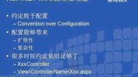 ASP.NET MVC框架开发系列课程(2):一个简单的ASP.NET MVC应用程序