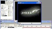 AE视频教程:FractalNoise知识学习
