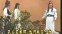 金剑雕翎07[周绍栋86版]