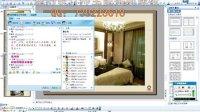 家装、工装、室内装璜设计师培训视频教程--CAD施工图的绘制(立面设计)_3