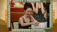 至尊百家乐 2009-04-09