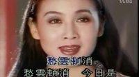 黄梅戏选段-孟姜女 梦会