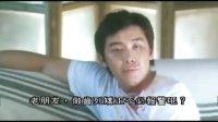 舒淇_新恋爱世纪A