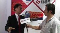 上海鸿盛鸿机电科技有限公司总经理徐建峰接受中缆在线专访