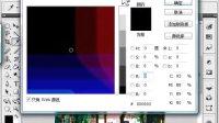 [PS]photoshop CS3 实例教程 09视图菜单.显示比例.放大缩小.抓手工具.标尺参考线