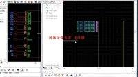 深圳志搏电子 PADS原理图和线路板设计全过程录相(8小时)-04