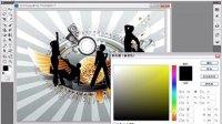 [PS]photoshop教程实战—用画笔描边路径