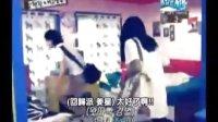 JUNJIN的女高中生4[080820]M.net《女高中生4》E3_JunJin 完整版_Shi