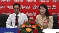 2008广州车展 专访长城汽车营销总监刘同福