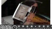 网上的阿玛尼手表是真的吗