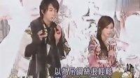 飞轮海-[娛樂百分百]2007.11.27.Live:吴尊、卓文萱化身武林高手.代言线上游戏
