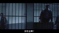 【精品】古天乐任达华火爆犯罪大片<黑社会之龙城岁月>DVD中字