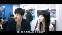 08韩国最新爱情喜剧伦理片《热情似火》B:看最新最热门的影视就上偶偶影院