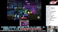 《路易吉洋樓 2 Luigi s Mansion Dark Moon》試玩直播-巴哈姆特電玩瘋