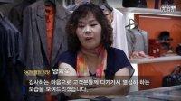 朴施厚6.1PAT 富平店粉丝签名会官方视频