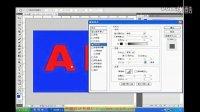平面设计教程_PS平面设计教程全集_PS平面设计教程