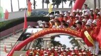 视频: 化州市良光中学(陈永新老师拍制qq867829691)