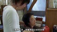 第27话 孙女范人!?