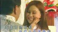 新年粤语歌曲8