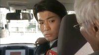 2008秋季新番【帽子】绪形拳。玉山铁二。田中裕子。小布大爱推荐
