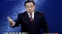 [YYTvO]百家讲坛.解读中医01_中医之源-王新陆.2008.06.02