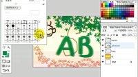 [PS]PhotoshopCS2中文版基础教程06:强大的画笔