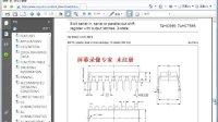 PADS原理图和线路板设计全过程录相(8小时)-09