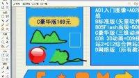 fireworks简体中文版教程05