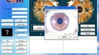 免费版虹膜分析软件培训教程 适用机型:DM9888U ..........